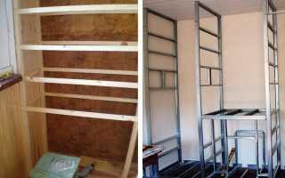 Сделать шкаф на балконе своими руками схемы