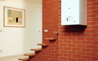 Электрокотлы для отопления дома 300 кв м