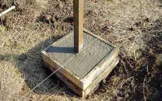 Как забетонировать столбы деревянные для забора