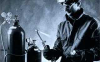 Газовая сварка дороже чем