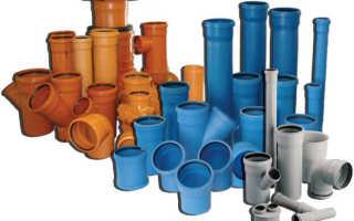 Диаметр наружной канализации от многоквартирных домов