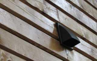 Вентиляция брусового дома как правильно сделать