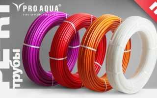 Pro aqua трубы для теплого пола