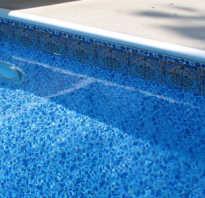 Из бассейна вытекает вода через какое время