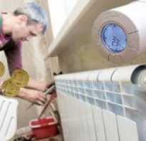 Являются ли батареи отопления в квартире общедомовым имуществом