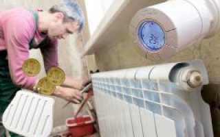 Является ли радиатор отопления обще домовым имуществом