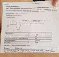 Методичка для лабораторной по сварке