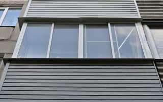 Внешняя отделка балконов и лоджий сайдингом