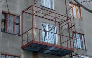 Балкон из металлических уголков своими руками