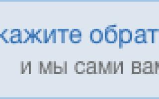 Выставка сварка в казахстане