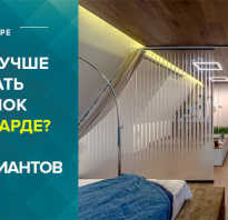 Потолки из гипсокартона для спальни мансарда