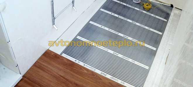Инфракрасный теплый пол на балконе своими руками