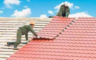 Течет крыша в многоквартирном доме как устранить
