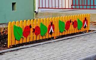 Как добиться забор на детской площадке