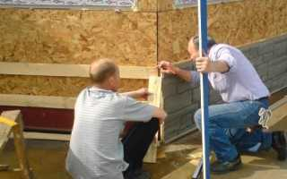 Чем облицевать фундамент дома своими руками
