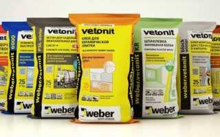 Vetonit клей для керамогранита и теплого пола