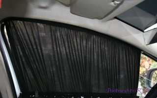 Шторки на окна машины своими руками