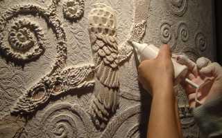 Барельеф дерево на стене своими руками для начинающих