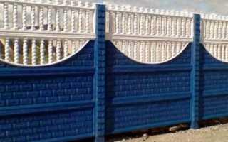 Бетонный забор своими руками цена
