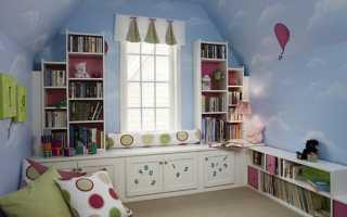 Комната для разнополых детей на мансарде