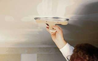 Шпаклевка потолка в квартире своими руками