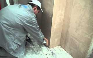 Подготовка стен под поклейку обоев своими руками видео