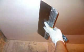 Шпаклевка потолка в ванной комнате своими руками