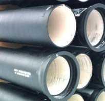 Труба чугунная для внутренней канализации внутренний диаметр трубы 100