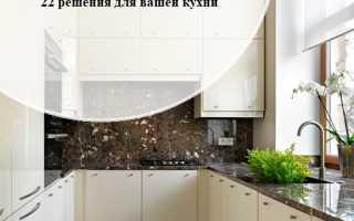 Стена под камень в кухне своими руками