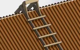 Видео как сделать лестницу на крышу своими руками