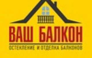 Отделка лоджий и балконов в великом новгороде