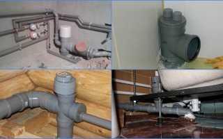 Воздушный клапан для канализации аэратор обратный
