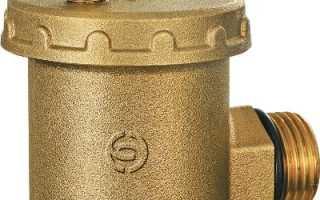 Автоматический кран для выпуска воздуха из системы отопления