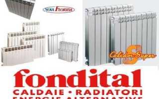 Алюминиевые радиаторы отопления fondital и nova florida