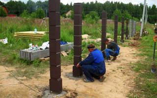 Бетонирование столбов под забор своими руками