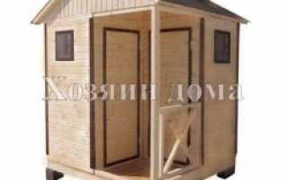 Туалет сарай душ под одной крышей для дачи купить