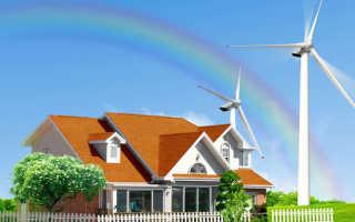 Альтернативные источники энергии для отопления частного дома