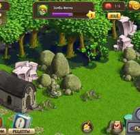 Зомби ферма как построить бассейн