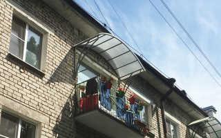 Как сделать козырек на балконе стоимость
