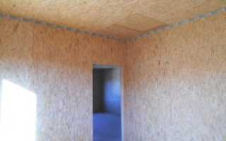 Внутренняя отделка стен осб плитами своими руками видео