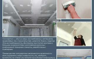 Видео как зашпаклевать потолок из гипсокартона своими руками