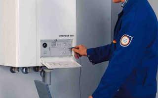 Автономная система отопления для многоквартирного жилого дома