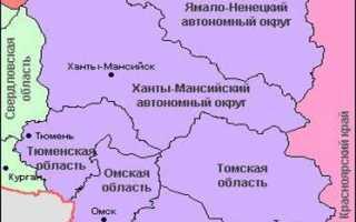 Западно сибирский нефтяной бассейн между какими параллелями и меридианами