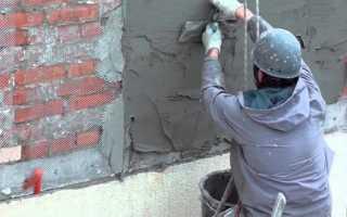 Штукатурка наружных стен по маякам своими руками