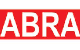 Шаровой обратный клапан для канализации abra