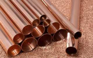 Методы сварки медных труб