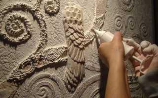 Барельеф стен в интерьере своими руками техника