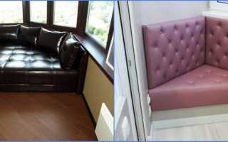 Как сделать маленький диван на лоджию