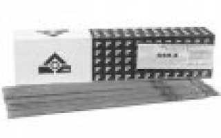 Высококачественные электроды для сварки