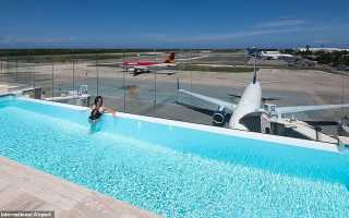 Аэропорт с бассейном в каком городе